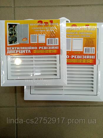Вентиляционно-Ревизионная дверка 200*200 MiniMax, сантехнический лючек, фото 2