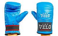 Снарядные перчатки Кожа VELO (синий)