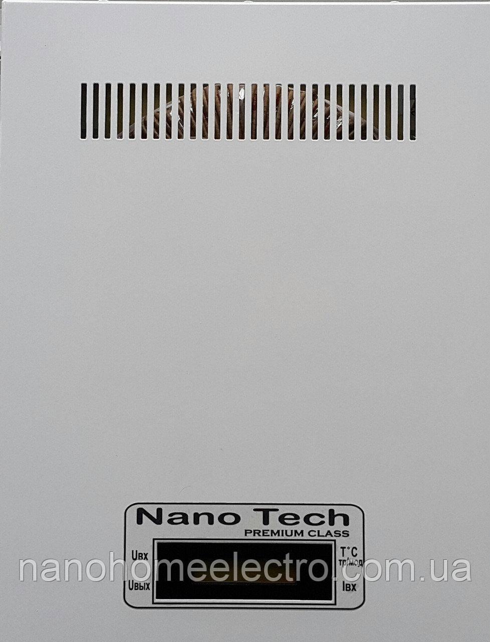 Стабілізатор напруги 7 квт Преміум NanoTech