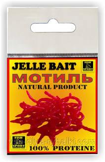 Мотыль протеиновый Jelli Bait (чеснок)