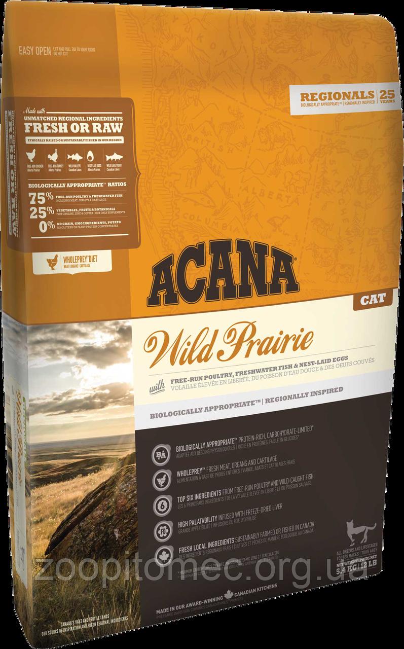 Корм Acana (Акана) WILD PRAIRIE СAT для котов всех пород и возрастов, 1,8 кг Акція