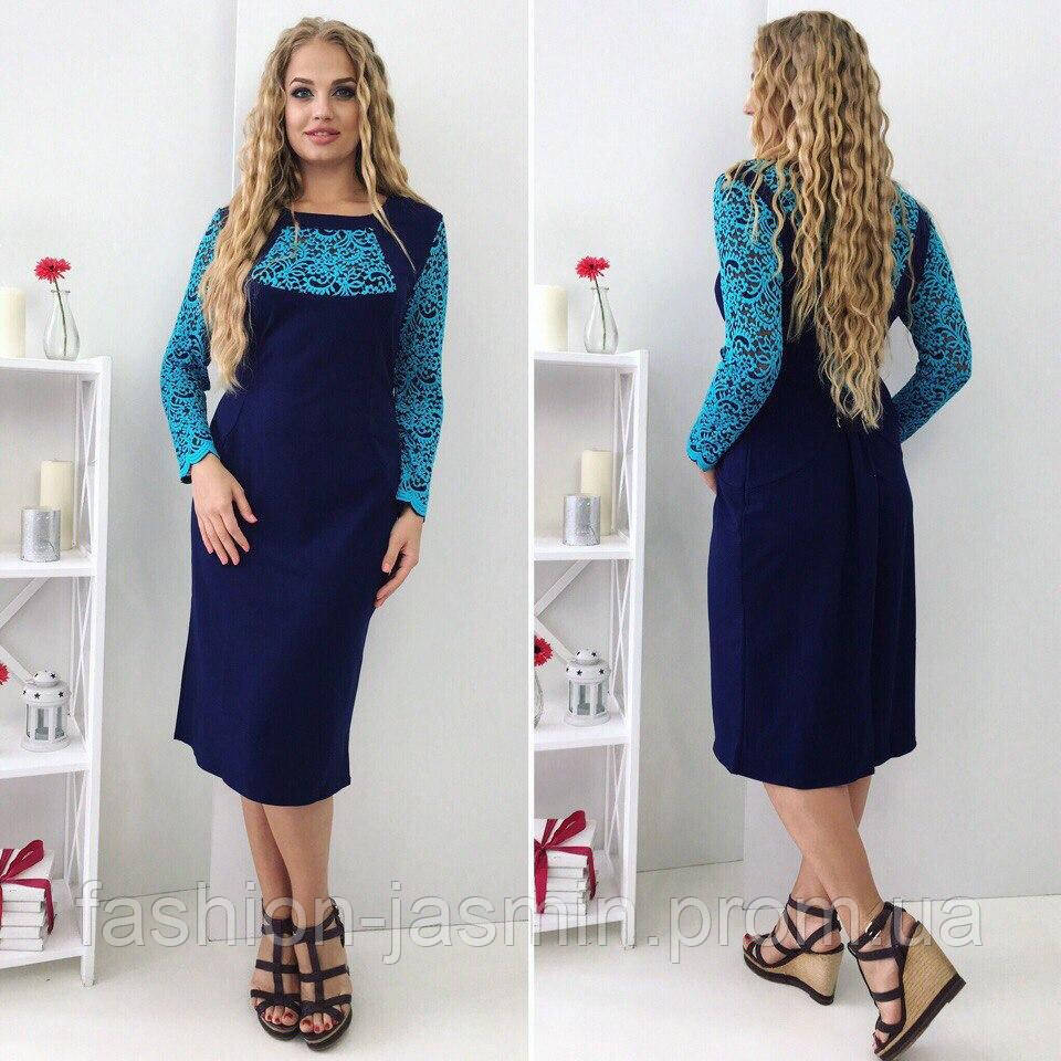 Нарядное женское платье Антонина 54-60 р