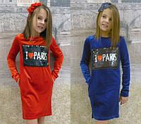 """Велюровое детское платье """"I love Paris"""" (р.34-42)"""