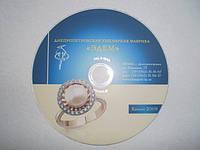 Печать на дисках СD, DVD