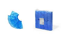 Бахилы полиэтилен синие (упаковка 50пар\100шт) VULKAN