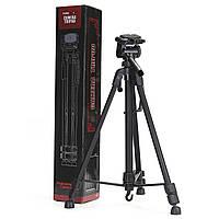 Профессиональное портативное перемещение Штатив Pan Head для цифровых зеркальных фотокамер Canon Nikon камера