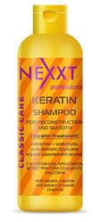 Тестер Nexxt Professional Кератин-шампунь для реконструкции и разглаживания волос  10 ml