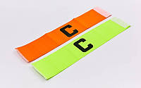 Повязка капитанская FB-113 (PL, эластан, безразмерная, цвет салатовый, оранжевый)