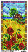 Схема для вышивки бисером Цветы фантазии