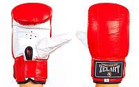 Снарядные перчатки с манжетом на липучке Кожа ZELART (красный-белый)