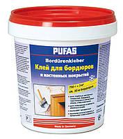 Клей Pufas (Пуфас) для настенных покрытий и бордюров 750г