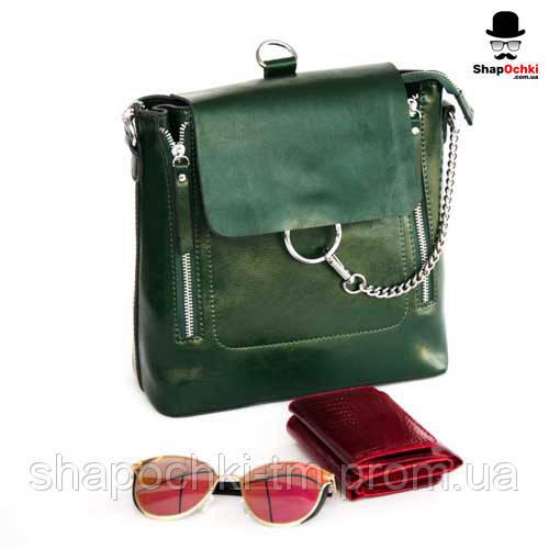 fd3a4511a29d Купить сейчас - Сумка-рюкзак женская 1032, кожа, зеленая: 1 280 грн ...