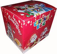 Шоколадные яйца с сюрпризом Christmas Egg новогодние 8 гр 60 шт