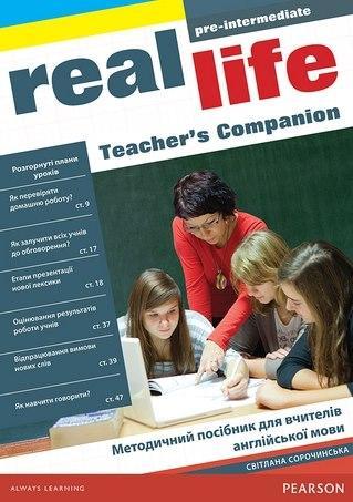 Real Life Pre-Intermediate Teacher's Companion (український компонент)