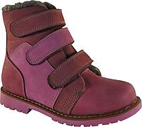 9c5ff3fff Ортопедическая обувь 4Rest Orto в Украине. Сравнить цены, купить ...