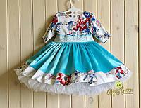 """Платье на годик, два """"Анжелика"""", фото 1"""