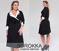 Черное деловое платье с белым воротником с 50 по 56 размер