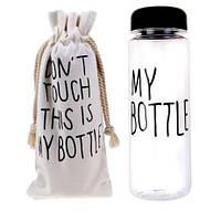 "Бутылка для напитков ""My Bottle"" c чехлом Май ботл"