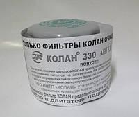 ФИЛЬТР МАСЛЯН*КОЛАН*330
