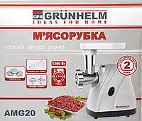 Новая Электрическая мясорубка GRUNHELM 1200 Ват Оригинал Качество