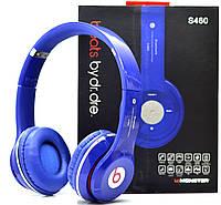Беспроводные наушники Monster Beats Solo 2 by Dr.Dre синие 460
