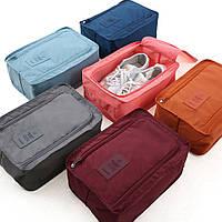 Органайзер - сумочка для обуви, обувная сумка. Бордо