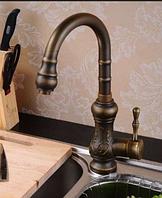 Смеситель кран для кухни бронза однорычажный 1-001
