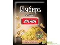 Имбирь (15 gm) при простуде, гриппе, несварении, рвоте, отрыжке, болях в животе, ларингите, артрита...