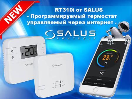 RT310i Интернет-термостат SALUS, беспроводнoй., фото 2