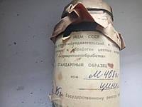 Образец М458х цинк , фото 1