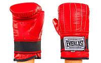 Снарядные перчатки с эластичным манжетом на липучке Кожа EVERLAST (красный) XL (25-27 cм)