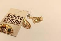 Серьги золотые 3.68 грамм, проба 585, б/у. Наложенным платежом.
