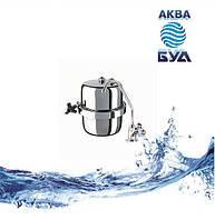 Фильтр для воды с большой скоростью Фаворит