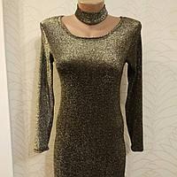 Платье нарядное золотое люрекс со стойкой горлышком