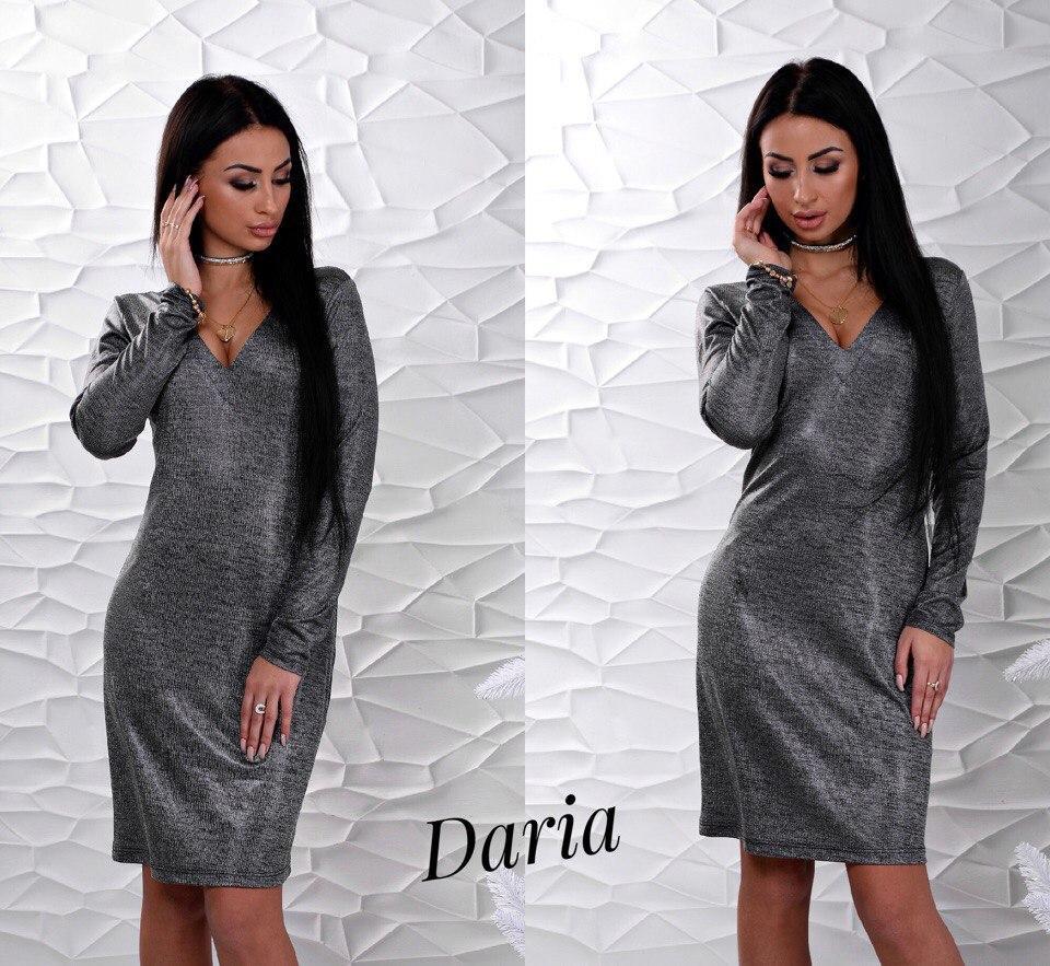 Ошатне трикотажне плаття з мерехтливим напиленням, трикотажні сукні оптом від виробника