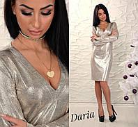Нарядное трикотажное платье с мерцающим напылением, трикотажные платья оптом от производителя