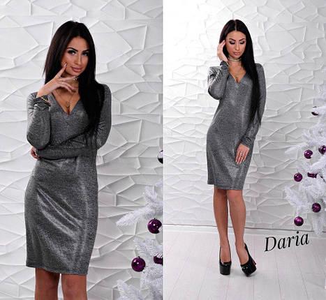 Ошатне трикотажне плаття з мерехтливим напиленням, трикотажні сукні оптом від виробника, фото 2