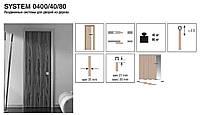Раздвижная система на 1-дверь 40кг Koblenz Art.0400/3 без направляющих