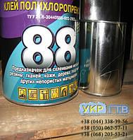 Клей резиновый 88 СА НП банка  (0,8 л)