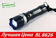 МОЩНЫЙ тактический фонарик BL 8626 99000W