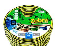 Шланг садовый Zebra 3/4, длина 50 м