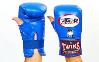 Снарядные перчатки кожаные TWINS (синий)