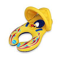 IPRee™ДетскоеплаваниеБассейнВодяной поплавок Надувные детские защитные кольца Навес для сиденья