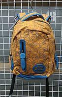 Школьные рюкзаки А-38