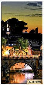 """Набор для изготовления картин в технике Папертоль """"Вечер в Риме 1"""""""