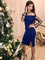 Коктейльное платье с открытыми плечами, материал - трикотаж отто, синее