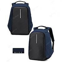 Оригинальный рюкзак для современных мужчин Bobby SW 55356