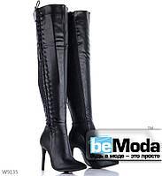 Изысканные женские сапоги на стильной шнуровке привлекательного фасона черные