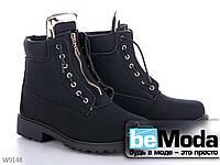 Изысканные высококачественные женские ботинки неординарного фасона на искусственном меху черные