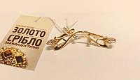 Красивые золотые серёжки, вес 3.94 грамм. Комиссионный магазин.